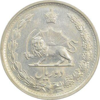 سکه 2 ریال 1341 - AU58 - محمد رضا شاه