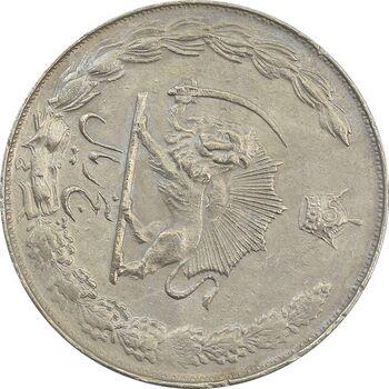 سکه 5 ریال 1357 آریامهر (چرخش 90 درجه) - EF45 - محمد رضا شاه