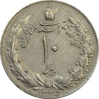 سکه 10 ریال 1335 - EF - محمد رضا شاه