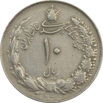 سکه 10 ریال 1336 - EF - محمد رضا شاه