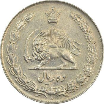 سکه 10 ریال 1338 - AU58 - محمد رضا شاه