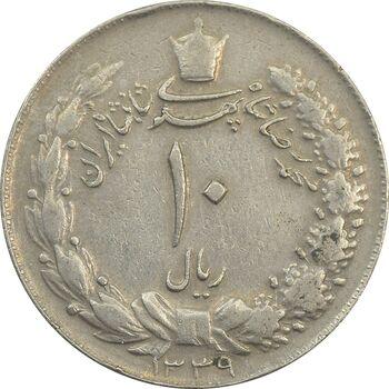 سکه 10 ریال 1339 - EF40 - محمد رضا شاه