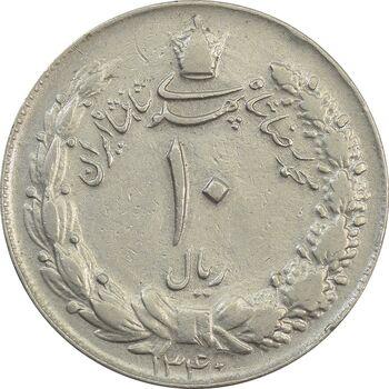 سکه 10 ریال 1340 - VF35 - محمد رضا شاه