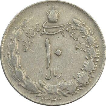 سکه 10 ریال 1342 - VF35 - محمد رضا شاه