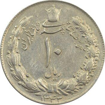سکه 10 ریال 1343 (نازک) - EF45 - محمد رضا شاه
