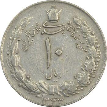 سکه 10 ریال 1343 (نازک) - VF35 - محمد رضا شاه