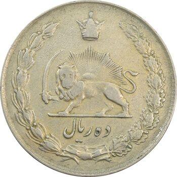 سکه 10 ریال 1344 - VF - محمد رضا شاه