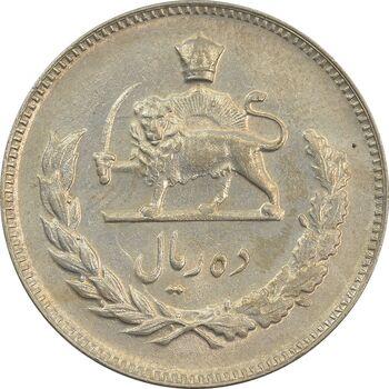 سکه 10 ریال 1345 - EF - محمد رضا شاه