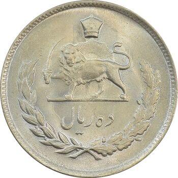 سکه 10 ریال 1349 - MS65 - محمد رضا شاه