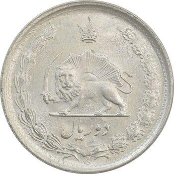 سکه 2 ریال 1351 - MS63 - محمد رضا شاه