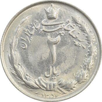 سکه 2 ریال 1352 - MS63 - محمد رضا شاه