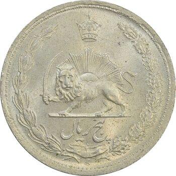 سکه 5 ریال 1323/2 (سورشارژ تاریخ) - MS64 - محمد رضا شاه