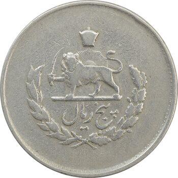 سکه 5 ریال 1334 مصدقی - VF30 - محمد رضا شاه