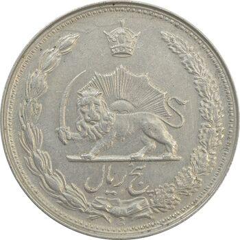 سکه 5 ریال 1341 - AU50 - محمد رضا شاه