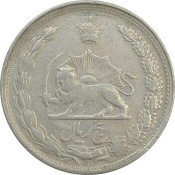سکه 5 ریال 1341 - EF40 - محمد رضا شاه