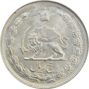 سکه 5 ریال 1344 - MS65 - محمد رضا شاه