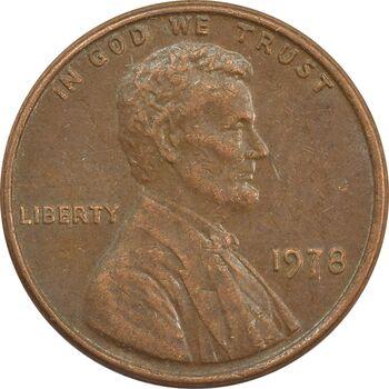 سکه 1 سنت 1978 لینکلن - EF - آمریکا
