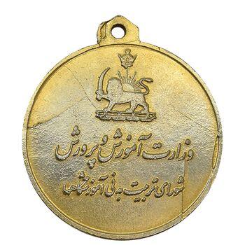 مدال آویز ورزشی طلا پینگ پنگ - AU - محمد رضا شاه