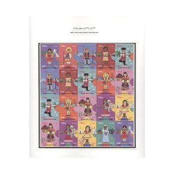 آلبوم تمبر ایران - سری بلوک 1377 تا 1382 - جمهوری اسلامی