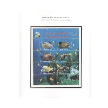 آلبوم تمبر ایران - سری بلوک 1383 تا 1386 - جمهوری اسلامی
