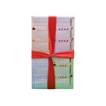 کبریت های آشپزخانه شرکت توکلی طرح چهار فصل - کد 008605