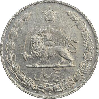 سکه 5 ریال 1349 آریامهر - AU50 - محمد رضا شاه