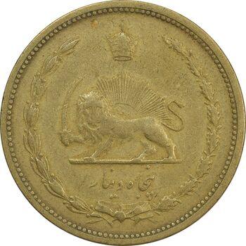 سکه 50 دینار 1322 (واریته تاریخ) - VF35 - محمد رضا شاه
