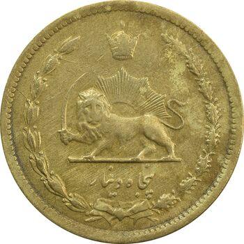 سکه 50 دینار 1322/0 (سورشارژ تاریخ) - EF40 - محمد رضا شاه