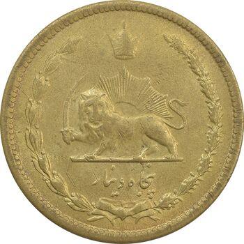 سکه 50 دینار 1322/0 (سورشارژ تاریخ) - MS61 - محمد رضا شاه