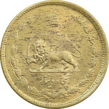 سکه 50 دینار 1332 (ضخیم) - MS63 - محمد رضا شاه