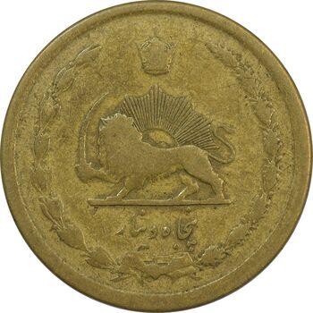 سکه 50 دینار 1335 - F15 - محمد رضا شاه
