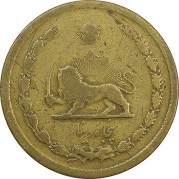 سکه 50 دینار 1336 - F15 - محمد رضا شاه