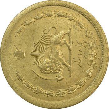سکه 50 دینار 1348 (چرخش 90 درجه) - MS63 - محمد رضا شاه