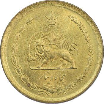 سکه 50 دینار 2535 - MS62 - محمد رضا شاه