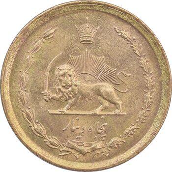 سکه 50 دینار 2535 - EF45 - محمد رضا شاه