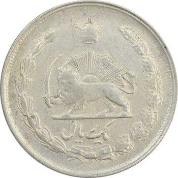 سکه 1 ریال 1329 - VF30 - محمد رضا شاه