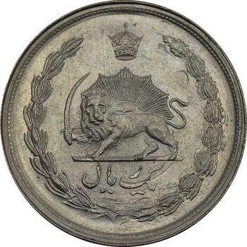 سکه 1 ریال 1357 آریامهر (دو تاریخ) - MS64 - محمد رضا شاه
