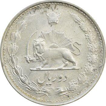 سکه 2 ریال 1327 - AU - محمد رضا شاه