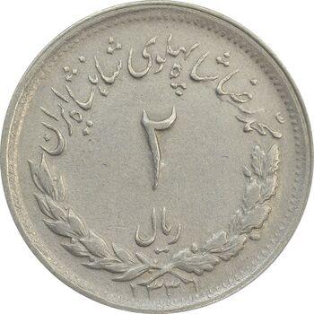 سکه 2 ریال 1331 مصدقی - EF40 - محمد رضا شاه