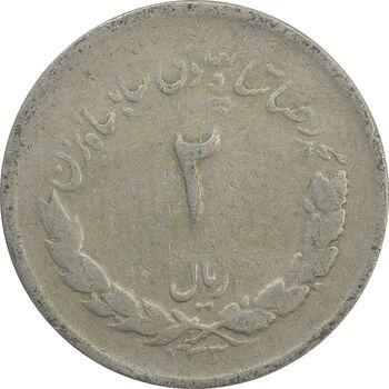 سکه 2 ریال 1332 مصدقی (شیر کوچک) - VG - محمد رضا شاه
