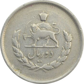 سکه 2 ریال 1332 مصدقی (شیر کوچک) - VF25 - محمد رضا شاه
