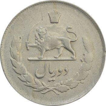 سکه 2 ریال 1332 مصدقی - EF40 - محمد رضا شاه