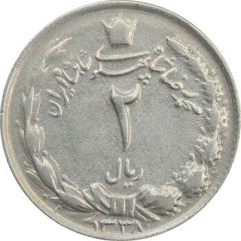 سکه 2 ریال 1338 - VF35 - محمد رضا شاه
