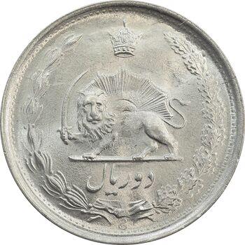 سکه 2 ریال 1348 - MS64 - محمد رضا شاه