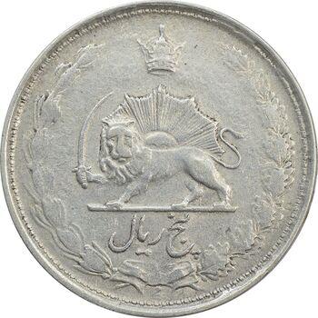 سکه 5 ریال 1325 - VF30 - محمد رضا شاه