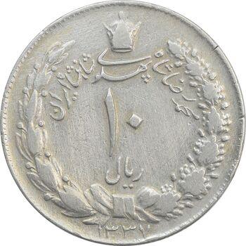 سکه 10 ریال 1337 - VF25 - محمد رضا شاه