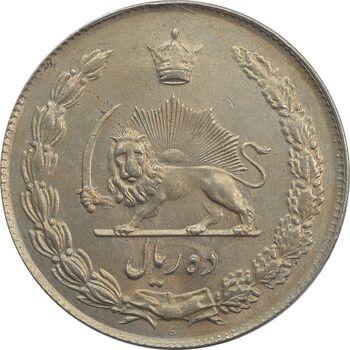 سکه 10 ریال 1344 - MS63 - محمد رضا شاه