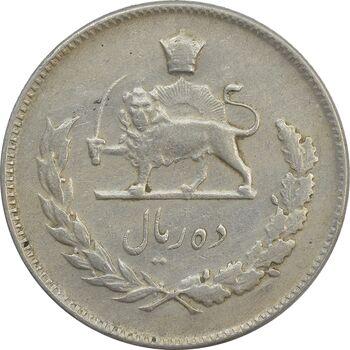 سکه 10 ریال 1348 - VF35 - محمد رضا شاه