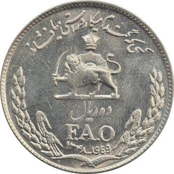 سکه 10 ریال 1348 فائو - MS63 - محمد رضا شاه
