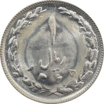 سکه 1 ریال 1365 (تاریخ بزرگ) - MS63 - جمهوری اسلامی